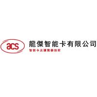 ACS Logo (Traditional CN)