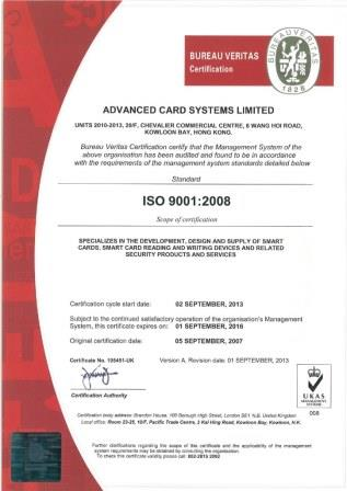 BV Certification 2016-09-01