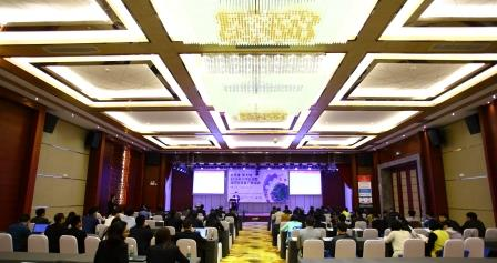 Daming Wuzhou & ACS Customer Conference
