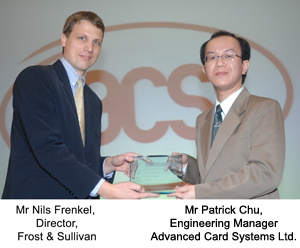 ACS Patrick Chu receives Frost & Sullivan Award 2009