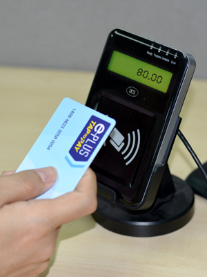 e-Plus Tap to Pay card with ACR1222L NFC Reader with LCD