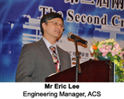 Eric Lee, Engineering Manager of ACS