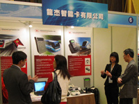 ACS booth at the The Second Cross Strait Railway Conference 2010