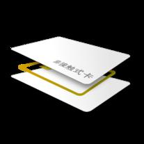 智能卡及其操作系统 - 非接触式卡