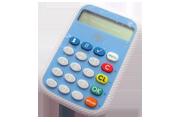 APG8201 PINhandy 1动态密码(OTP)发生器