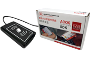ACOS7 and ACOS10 Combi Card SDK