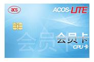 ACOS-LITE CPU 卡 (接触式)