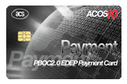 ACOS10 PBOC2.0 EDEP支付卡 (双界面)