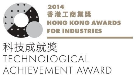 HKAI_Award_Winner_logo